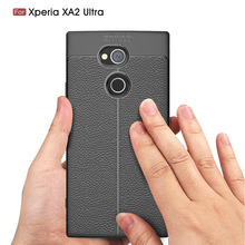 цена на For Sony Xperia XA2 Ultra case Soft Silicone Rubber Carbon Fiber Back Cover Phone Case For Sony Xperia XA2 Ultra case cover