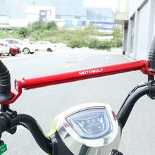 Motosiklet Alüminyum Alaşımlı Uzatma gidon Çubuğu Motosiklet Genişleme telefon tutucu Ayarlanabilir Çok fonksiyonlu uzatma çubuğu