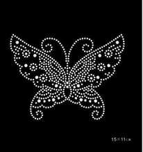 FS (4pc/lot) Butterfly hot fix rhinestone motif iron on transfers rhinestones transfer motifs