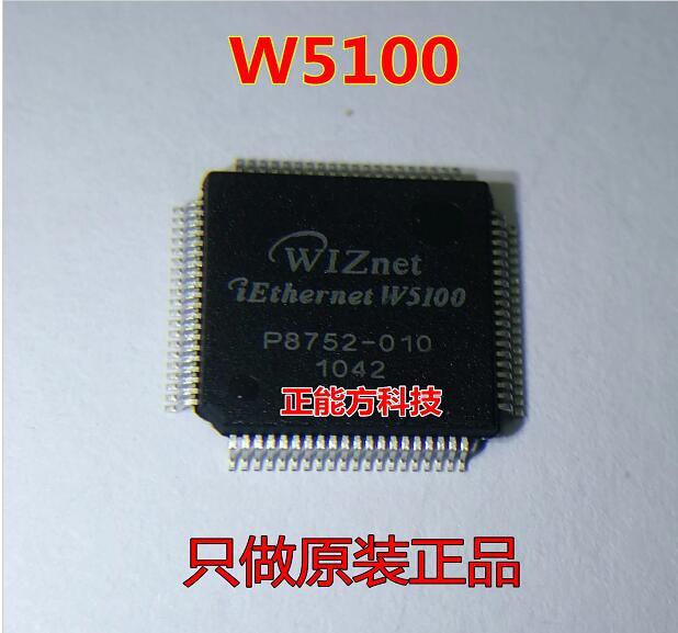 10 adet/grup W5100 QFP-4810 adet/grup W5100 QFP-48