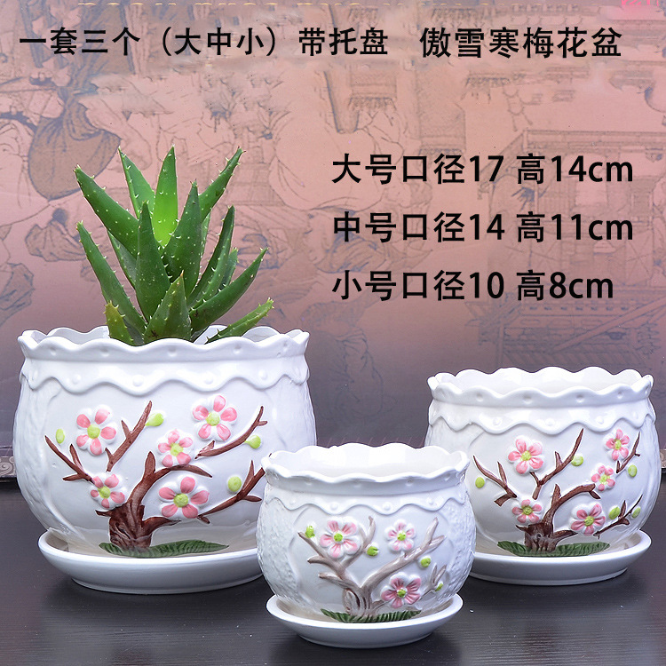 Top 10 Large Ceramic Flower Pots List And Get Free Shipping N7bnd7n1