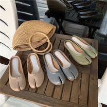 2019 Spring Autumn Women Mules Split Pig Toe Tabi Ninja Leather  Slip On Loafers Brand Design Flats Slides Shallow Shoes