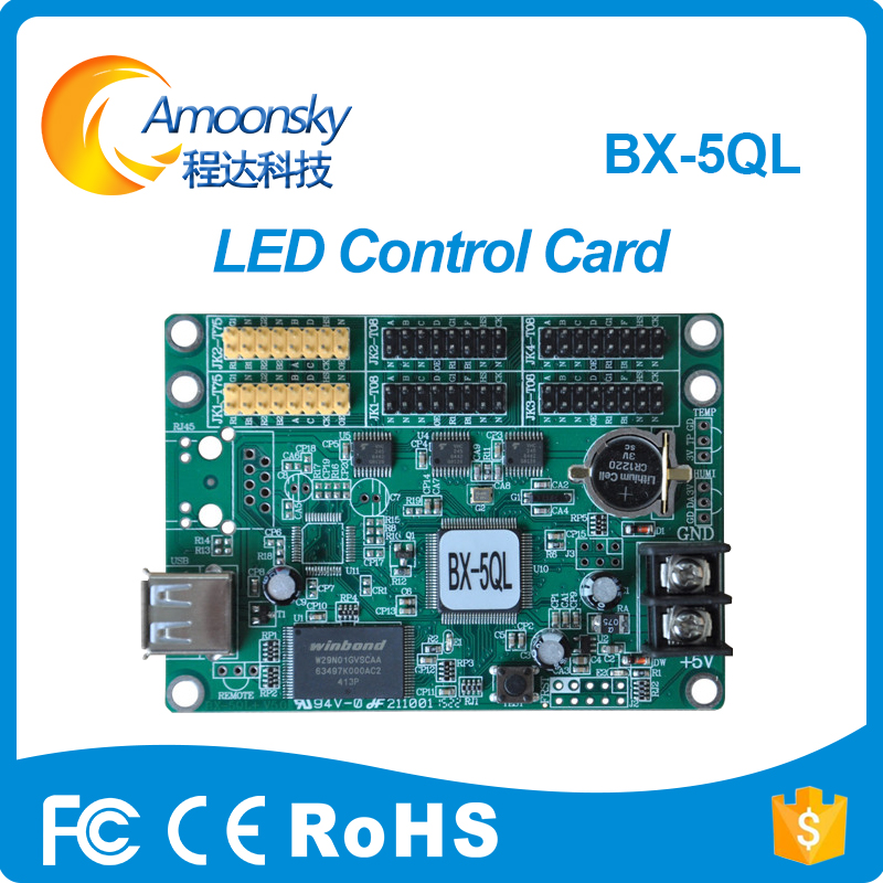 Best Price Bx-5QL Led Display Control Card For Outdoor Programmable Scrolling Led Sign hd high quality led gas price display sign outdoor led billboard green color 12 outdoor led display screen