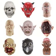 Halloween Scary Party Mask Latex Clown Cosplay Full Face Horrible Masks Masquerade Decor Supplies New