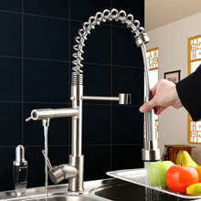 Палуба Горе Вытащить ПРИВЕЛО Кран Chrome Силы Воды Поворотный кухонной Мойки Смесители Двойной Ручкой tige2