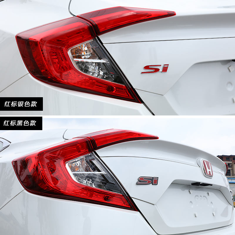 Car Body & Exterior Styling Parts Other Car Exterior Styling ...