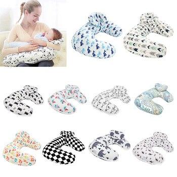 Recién Nacido bebé lactancia almohadas maternidad bebé en forma de U lactancia almohada infantil acurrucamiento algodón alimentación cintura cojín cuidado del bebé