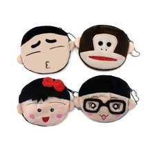 Cartoon Anime Zipper Children coin purses Cute Monkey kids Plush ladies small wallet bag key case women handbag Card Holders(China)