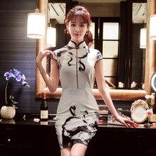Modern Chinese Qipao Dresses 2017 China Fashion Cheongsam Short Printing Sexy Qi