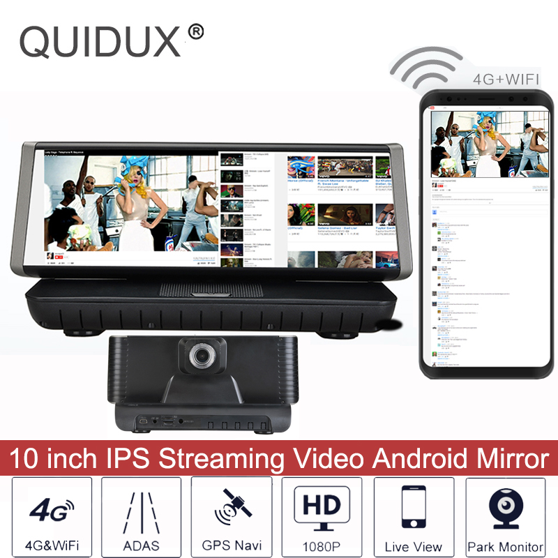 """4G Car Dashcam Android GPS DVR 8""""Touch Car Center Console Dashboard Installation Car assist  ADAS Dual Lens Registrar Car Camera(China)"""