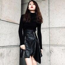 PU YF96801 LANMREM スカートファッション新すべての試合女性の人格底