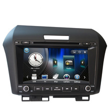Wholesales ! Car DVD Player GPS Navigation with Radio For Honda Jade Bluetooth tv Ipod RDS Steering wheel control Ipod USB