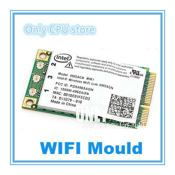 Driver: Dell Inspiron 1520 Intel Wireless WiFi Link 4965AGN