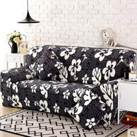 Europe type sofa covers all combination of the four seasons of the cover that include universal pad cloth cover all modern cloth