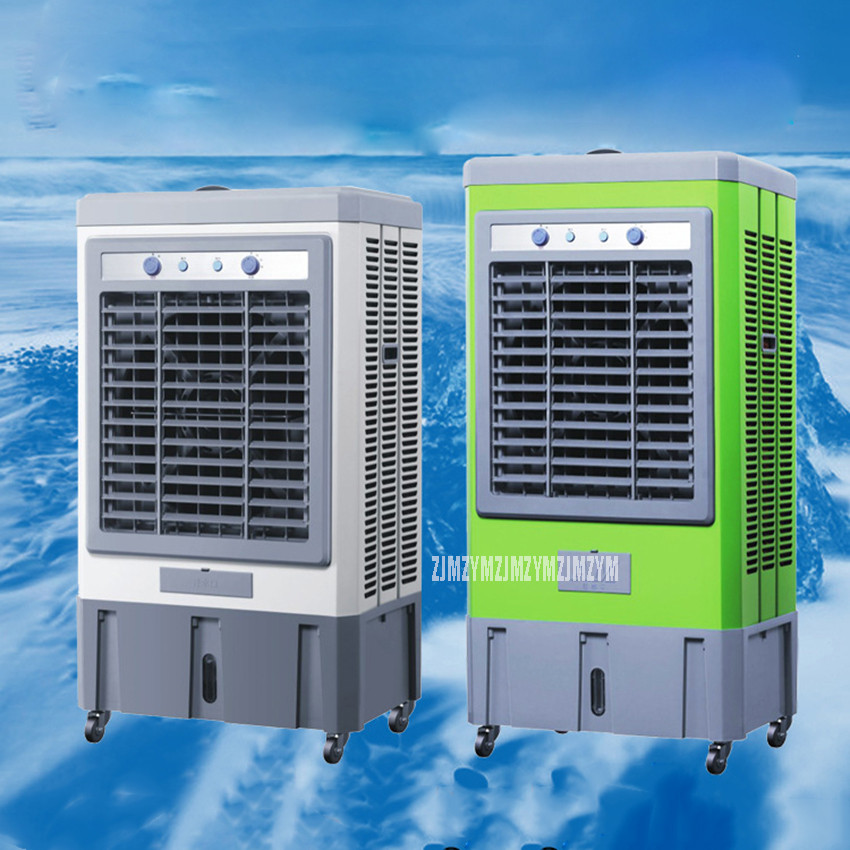 108-G/122-G Electric Air Cooler Refrigeration Fan Water Cooling Floor Air Conditioning Fans 45L Water Tank 250W With Sheave цена 2017