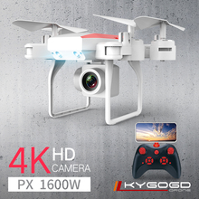 Foldable Helicopter KY606D Drones with 4K HD Camera Professiona Selfie Aircraft 20 Minutes Flight Air VS Quadcopter SG106 XS816