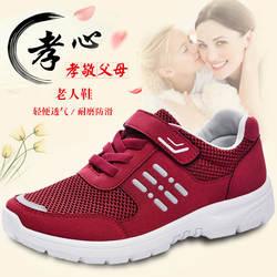 2019 г. Новая Летняя женская обувь Беговая Нескользящая Повседневная прогулочная обувь с мягкой подошвой