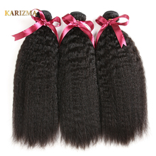 Karizma Peruvian Kinky Straight Hair Bundles 100% Human Hair Weave 1 Piece 100g Natural Color 8-28inch Non Remy Hair Extension