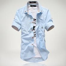 2017 Новый Прибыл мужская Повседневная С Коротким Рукавом Рубашки, Рубашка, небольшой гриб вышивка полоса граничит мужской рубашки бесплатная доставка