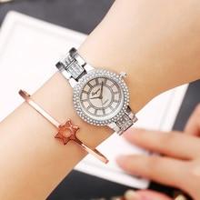 купить Women Quartz Watches Silver Stainless Steel Quartz Wristwatches Ladies Dress Clock Luxury Diamond Watch Female relogio feminino дешево