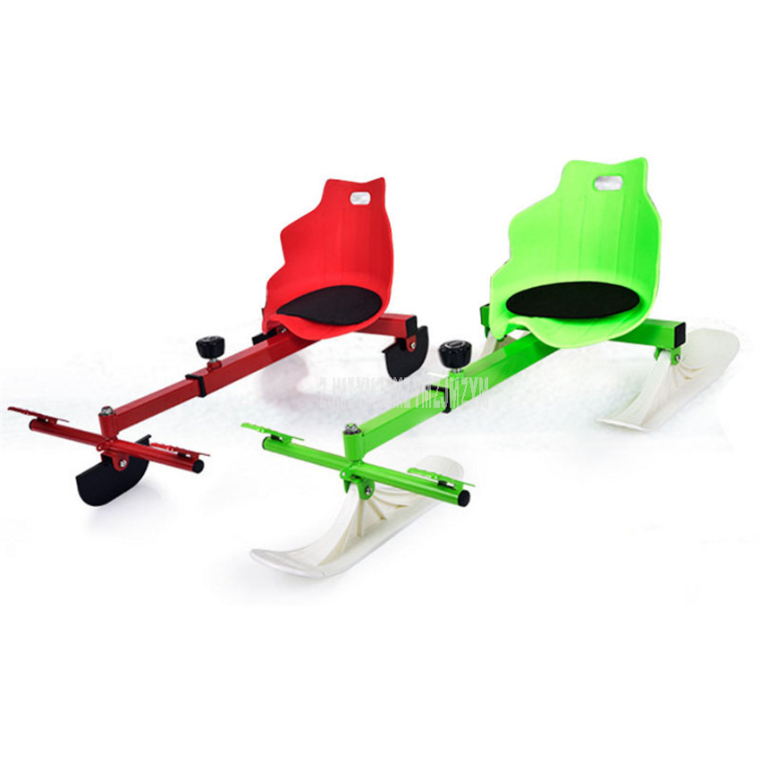 Children Outdoor Sport Seat Skiing Boards Sled Luge Snow Ski Car With Brake For Kids Ice Or Snow Skiing Snowboard Toys Jsgm-102