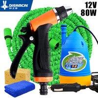 car wash 12v80w car washer Gun pump high pressure cleaner electric water pump washing machine pressure power auto wash Accessori