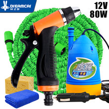 hot deal buy car wash 12v80w car washer gun pump high pressure cleaner electric water pump washing machine pressure power auto wash accessori