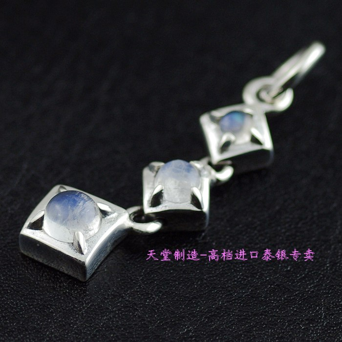 Thailand imports, 925 silver inlay Moonstone Pendant thailand imports 925 silver six pointed star studded black and white lovers pendant