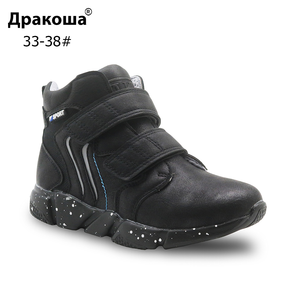 Apakowa Autumn Spring Children's Shoes for Boys Pu Leather Fashion Ankle Motorcycle Boots Patched Little Boy's Sports Sneakers mesh heart patched bralette
