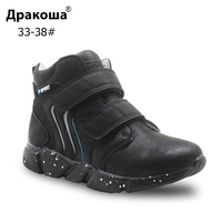 Apakowa Autumn Spring Children's Shoes for Boys Pu Leather Fashion Ankle Motorcycle Boots Patched Little Boy's Sports Sneakers