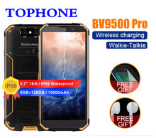 original BLACKVIEW BV9500 Pro mobile phone IP68 waterproof 5.7″FHD MT6763T Octa Core Android 8.1 6GB+128GB NFC 4G PTT Smartphone