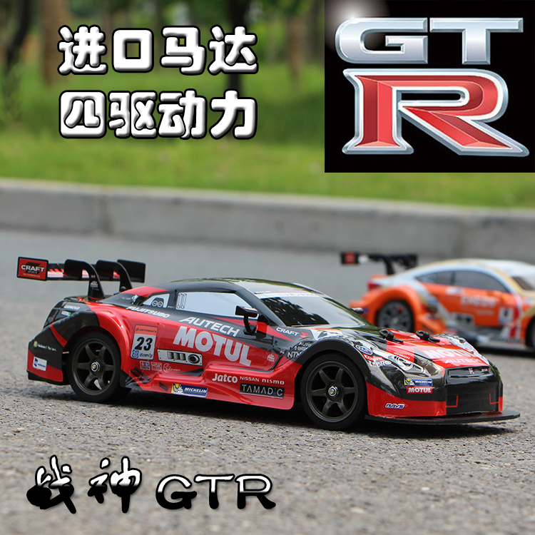 Popular Rc Drift Cars Cheap Buy Cheap Rc Drift Cars Cheap Lots