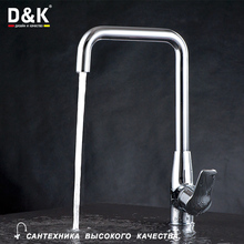 D&K DA1242401 Высокое Качество кран, Однорычажный смеситель для кухни, в Хром, Керамический картридж 38.5мм, гибкая подводка 1/2″ длиной 40cм, Вращение на 360 градусов, кран для кухни.