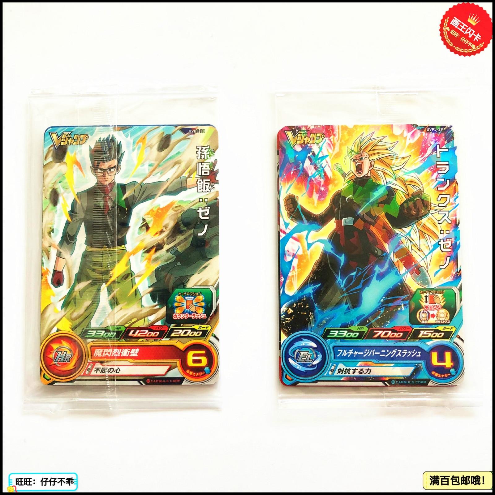 2pcs/set Japan Original Dragon Ball Hero Card UVPJ-29 30 Goku Toys Hobbies Collectibles Game Collection Anime Cards