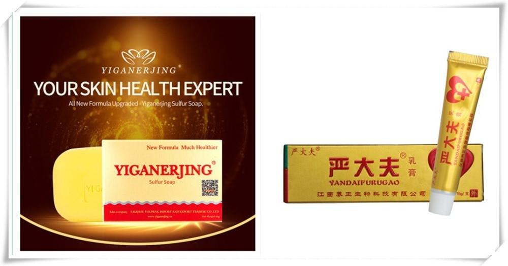 4PCS=1 soap +3 body milk yiganerjing Psoriasis Dermatitis and Eczema Pruritus Psoriasis Skin Problems Creams Psoriasis Creams(China)