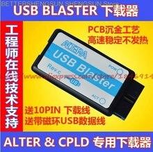Загрузчик usb blaster (кабель загрузки altera cpld/fpga) высокая