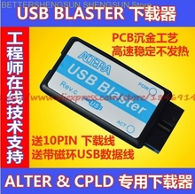 USB Blaster Downloader (ALTERA CPLD/FPGA download line) High speed stability without heating off line avrisp downloader offline usb avr isp download line programmer