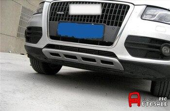 Нержавеющая матовая защита переднего и заднего бампера противоскользящая защитная накладка 2 шт для Audi Q5 2008 2012/2013 2016 2017