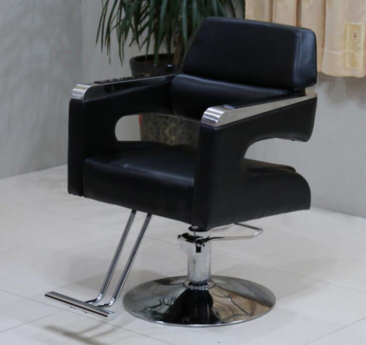 Hairdressing chair hairdressing stool hair salon special hair chair beauty swivel chair hair salon barber chair hairdressing chair put down the barber chair