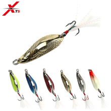 XTS Metal Lure Spinner Spoon Fishing Lures Hard Baits 1PC Full Aqueous Layer Material With Feather Hook Tackle3403