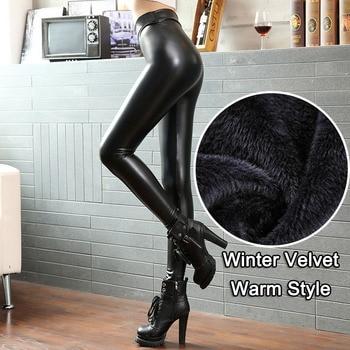 BIVIGAOS Fashion Women PU Leather Pants Elastic High Waist Winter Leggings Slim Velvet Leather Leggings Skinny Fleece Trousers 8