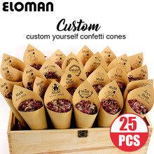 custom wedding confetti cones ELOMAN Retro kraft Petal Candy Placing natural confetti cones for wedding and party decoration(China)