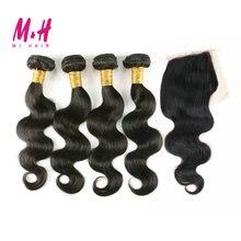 Grade 7A Brazilian Body Wave With Closure Brazilian Virgin Hair 4 Bundles With Lace Closure Stema Hair Body Wave With Closure 1B