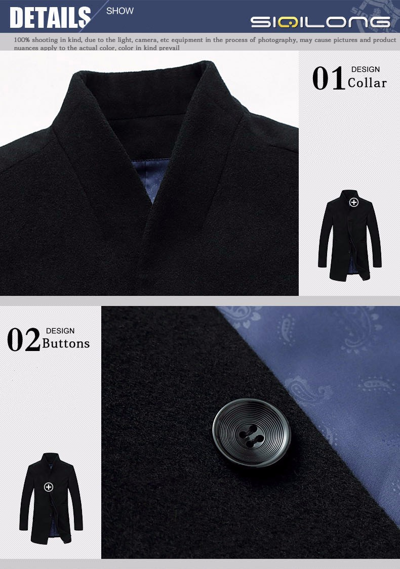 mens wool military coat