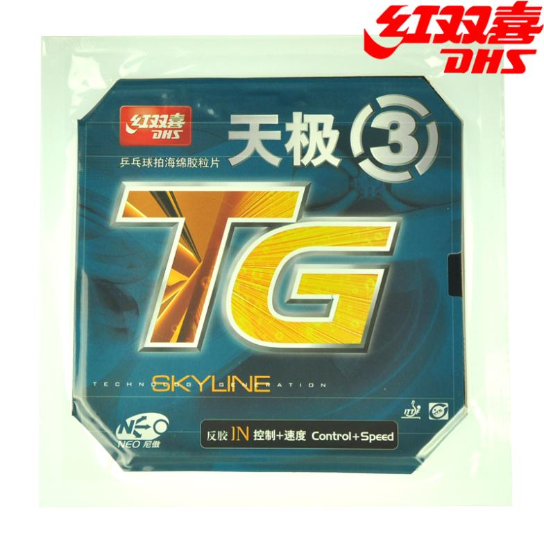 DHS Sky Line 3 NEO (TG3 NEO) Table Tennis Rubber Skyline 3 NEO Pips-in Ping Pong Sponge