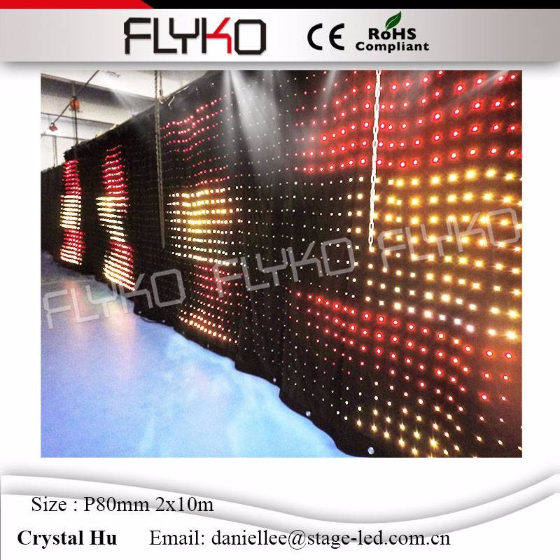 LED video curtain245