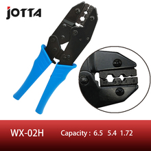 WX-02H crimping tool plier 2 multi tools hands Ratchet Crimping Plier (European Style)