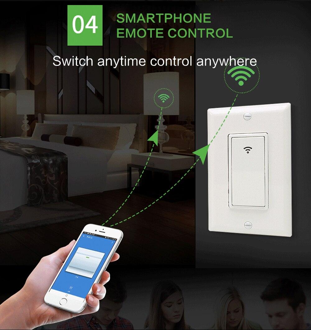 US wifi switch(4)