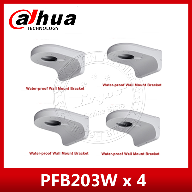4PCS/lot Dahua Bracket PFB203W Waterproof Wall Mount Bracket For SD22204T-GN IPC-HDW5831R-ZE IPC-HDW5231R-ZE SD22404T-GN