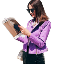 WFST New 2017 Purple Leather Jacket Women Slim Locomotive Stand Collar PU Short Jackets Double Zippers MF165220